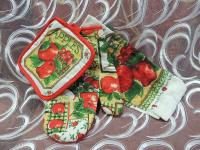 Кухонный набор 3 предмета Яблоко