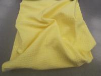 Шанель желтый