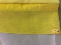 Капрон однотонный - 21 (желток)
