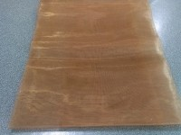 Ригелин  св.коричневый (жесткий)