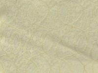 Сетка-бондинг - желтый